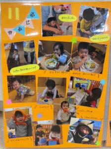 11月のゆめ組(0歳児)